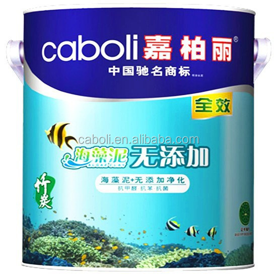 China high quality national interior wall emulsion paint mix paint