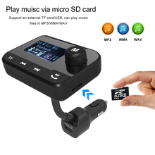 Universal car bluetooth transmitter 4 0 wireless fm MP3 Player HK106