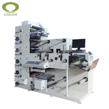 High Speed PVC UV Stack Foil BOPP PE Label Paper CUP Plastic Film Bag Flexographic Flexo Printing Machine Price