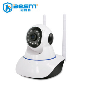 2017 Factory direct sale remote control WIFI IP camera hd Microphone professional video camera BS-IP02V