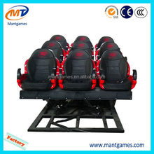 Amusement 7d cinema theater seat covers,7d mini cinema theater equipment,trailer mobile 7d cinema