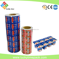 Food grade plastic cup sealing film for jelly, yogurt and milk