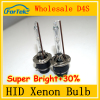 Easily installation d4s hid lighting xenon hid high quality cars auto parts