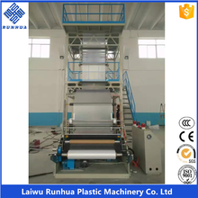 ABA three layer co-extrusion high speed film blowing machine