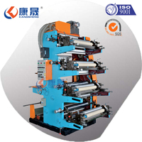 Kangsheng PE plastic bag flexographic printing machine