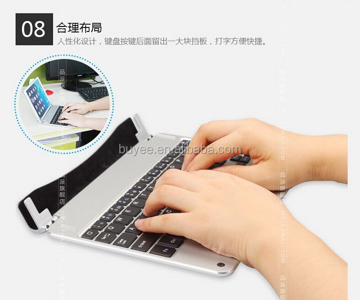 Premium Muti-angle Stand Cover Case with Slim Magnetically Detachable Bluetooth Keyboard for Apple iPad Air/Air 2