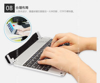 Premium Muti-angle Stand Cover Case with Slim Magnetically Detachable Keyboard for Apple iPad Air/Air 2