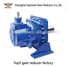 The Best and Cheapest right angle planetary gearbox with best price