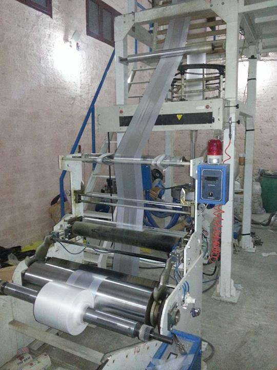 Plastic Blowing Machines