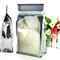 Black Pepper Packaging Bag/export Of Spice Plastic Bag Manufacturer