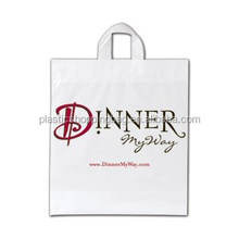 Soft Loop OEM Hong Kong Made Custom Printed Plastic Shopping Bag