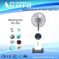 Electric Water Air Cooling Fan 220 Volt or 110 Volt