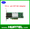 2 Port Network Card 10G SFP