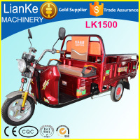 3 wheel pedal cars for adults/adult use three wheel electric motorcycle/electric mini cargo truck