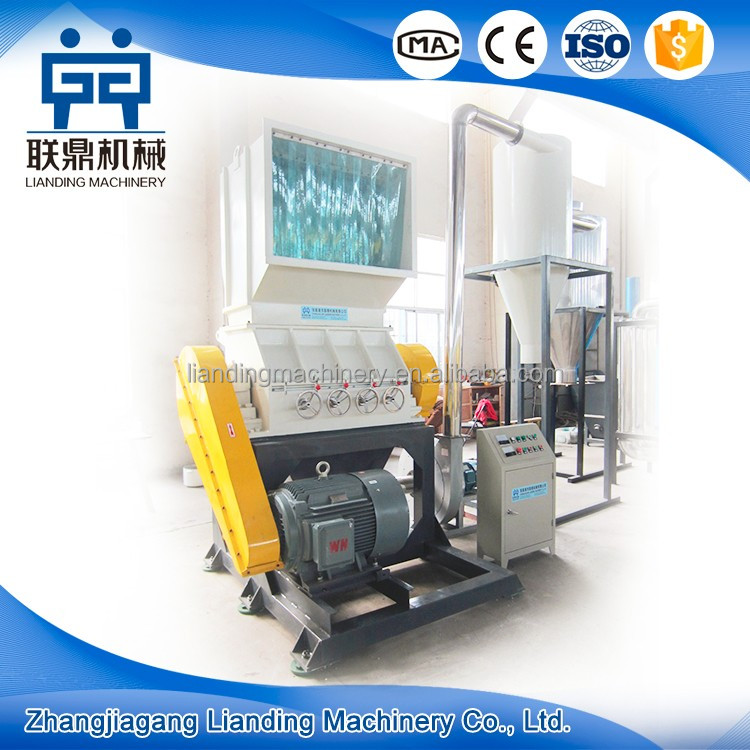 PVC PP PE pipe crusher / plastic pipe crushing machine