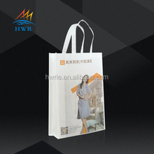 artistic painting printed personalized non woven advertisement cart bag