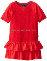 Girls' Summer Lace Fashion Dress
