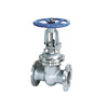 /product-detail/china-suppliers-flange-type-stem-stainless-steel-gate-valve-441918015.html