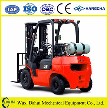 1.5 ton lpg forklift side load pallet truck cpqyd15 for sell