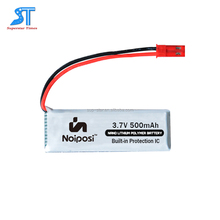 Customized 752540 RC lithium polymer battery 752540 3.7v 500mah batteries for Syma X5HW