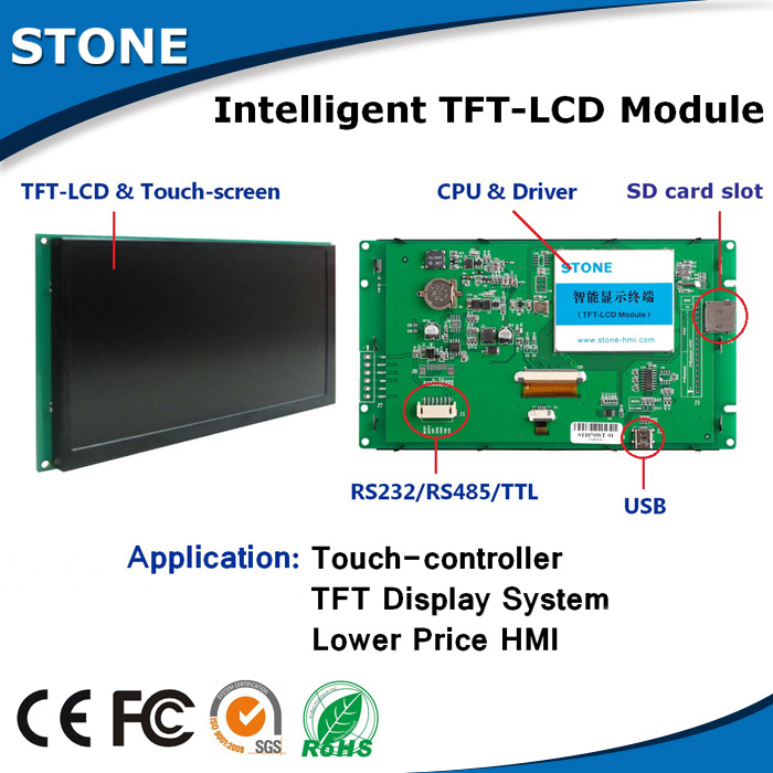7 built in lcd display with touch screen&serial interface for integrated displays system