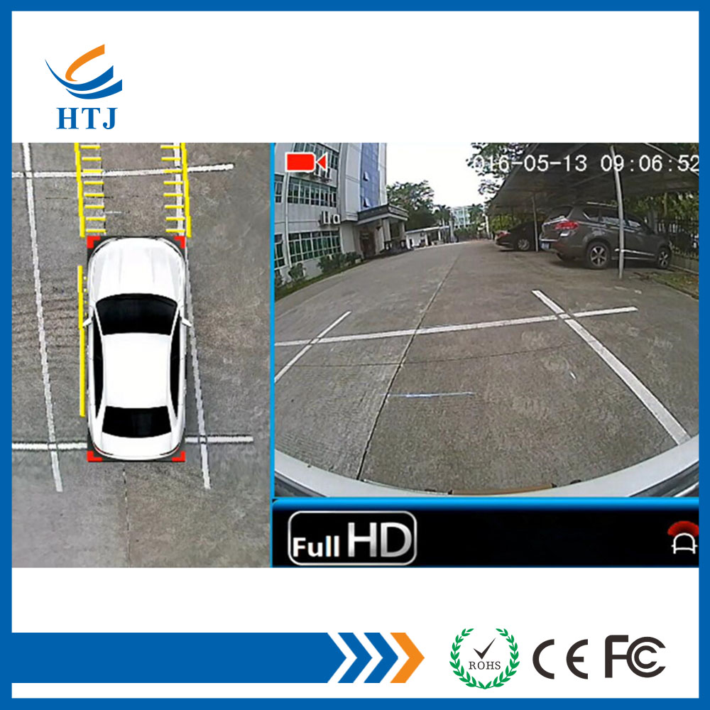 No blind spots 360 degree safety driving parking assist system