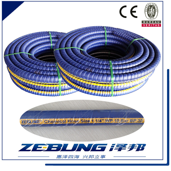 2 inch Flexible acid and alkali suction <strong>hose</strong> 15bar/ 200psi