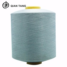 Attractive Price New Type antibacterial polyester yarn for clothing