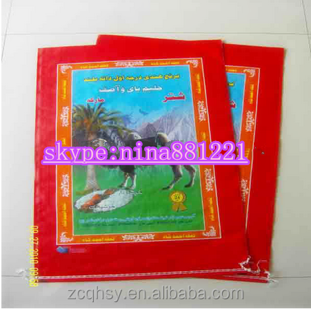 well printed pp rice packing bag wheat flour packing bag High Quality with/without handle