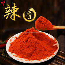 Chinese hot red seasoning pepper paprika chili powder