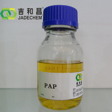 PAP (Propargyl alcohol propoxylate) CAS 3973-17-9 Inorganic Surfactants