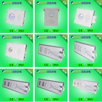 5-80W high efficiency integrated all in one solar led street light smd lights private companies panel brocket