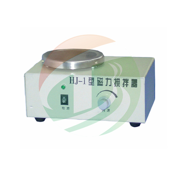 Mini Cheap Industrial Magnetic Stirrer With Digital Magnetic Stirrer