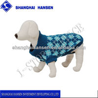 Dog Apparel Exporter
