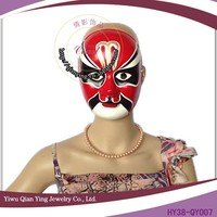 cheap pvc beijing chinese opera mask