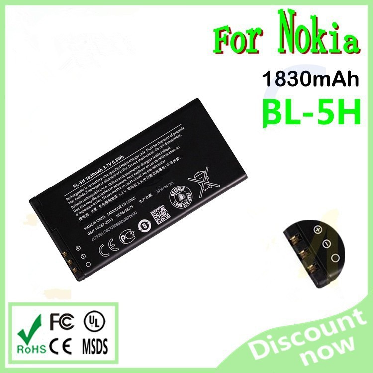 High Quality 1830mAh battery for Nokia Lumia 630 BL-5H BL 5H battery