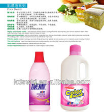 OEM New color Bleach for laundry, wholesale in low price