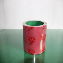 High Quality EPDM Rice Mill Rubber Roller