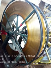 Alibaba wire band for staple galvanized iron wire factory