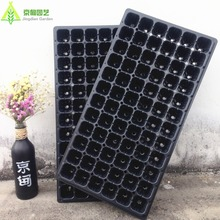 High quality seedling trays for greenhouse planting 72cells 1.0mm thickness