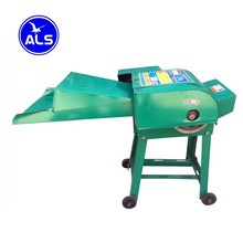 Cheap Price new design chaff cutter machine/small chaff cutter/homemade chaff cutter