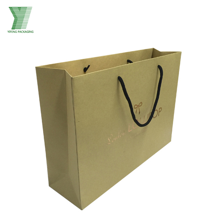 luxury shopping paper bags with your own logo printing