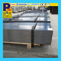 Hot rolled steel plate MS sheet