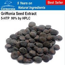 Griffonia Seed Extract, 5-HTP 99% by HPLC with ready stock