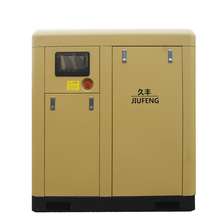 air compressor for mining JF -132PM 132KW/175HP Permanent magnet screw air compressor