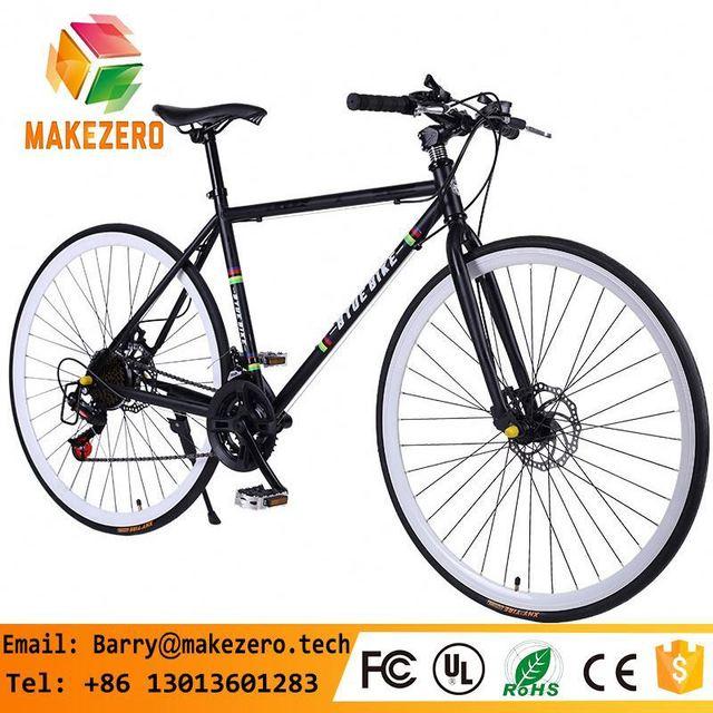 carbon fixed gear road bike_Yuanwenjun.com