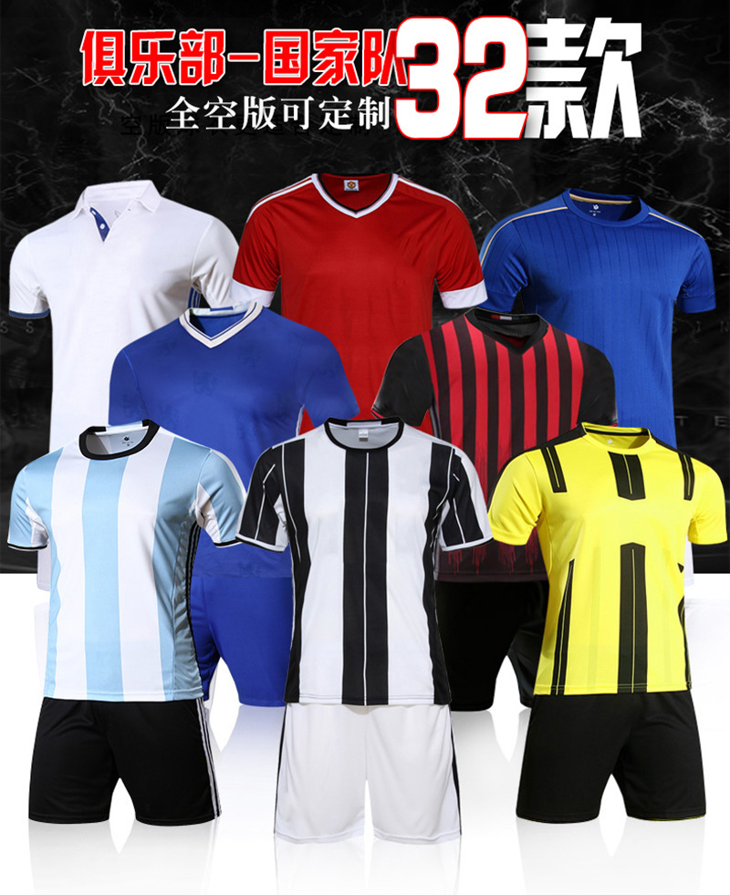 Wholesale alibaba ems training suit