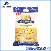 5kg handling laminated vacuum rice packaging bag