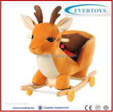 rocking brown plush deer pony toy