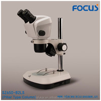 SZ650 7.88X-50.63X industrial microscope stereo with camera
